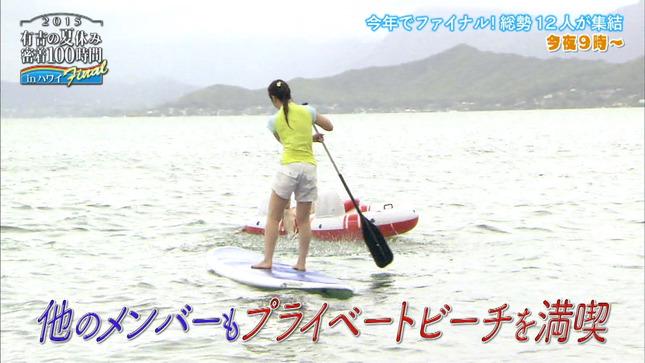 川田裕美 有吉の夏休み2015 20