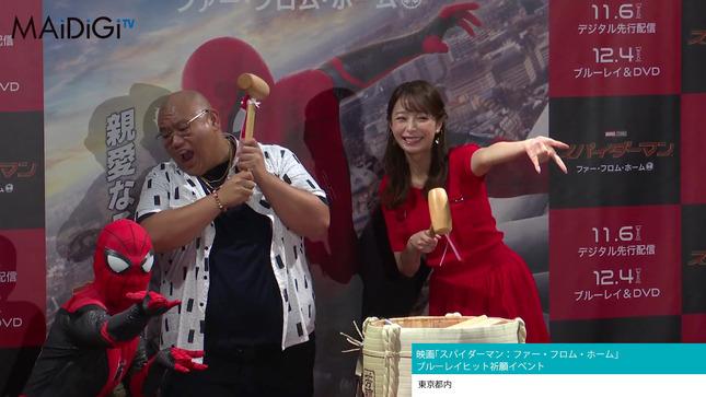 宇垣美里 スパイダーマン ファーフロムホームイベント11