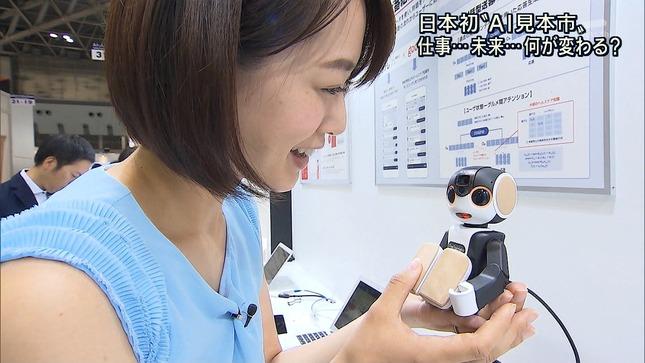 八木麻紗子 報道ステーション おはようコールABC 5