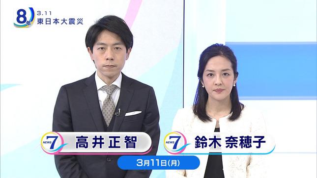 鈴木奈穂子 NHKニュース7 1