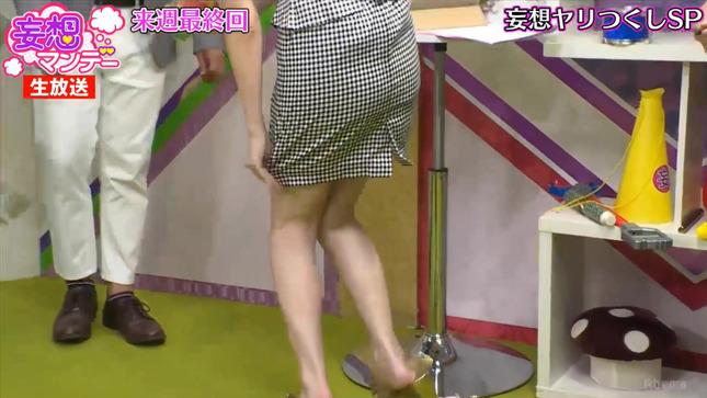 塩地美澄 妄想マンデー 9