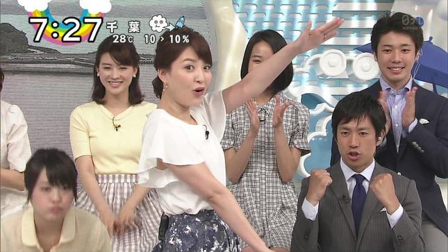 小熊美香 郡司恭子 ZIP! 06