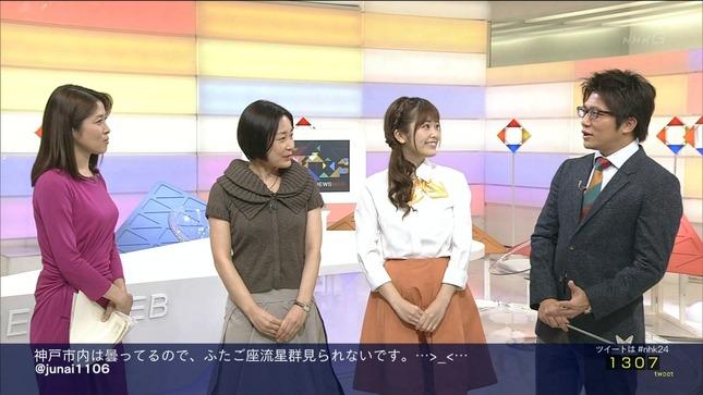 鎌倉千秋 Nスペ未解決事件 NEWSWEB 05