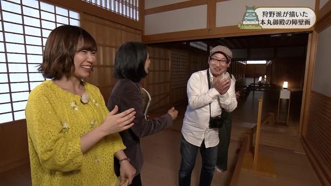 """橋詰彩季 金とく 名古屋城 ~""""究極""""の技と美の旅~ 1"""