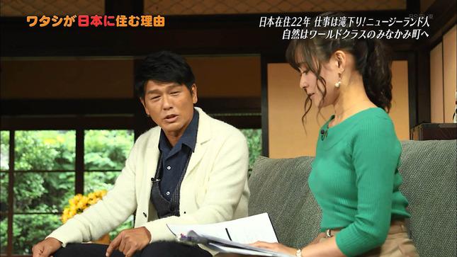 繁田美貴 ワタシが日本に住む理由 エンター・ザ・ミュージック 10