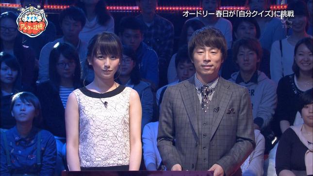 枡田絵理奈 クイズ☆アナタの記憶 いっぷく! プレバト!! 03