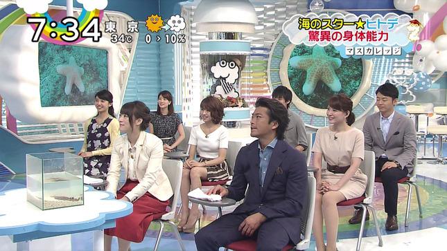 曽田茉莉江  ZIP! 10