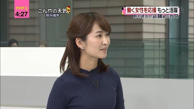 中島芽生 news every 伊藤綾子 6