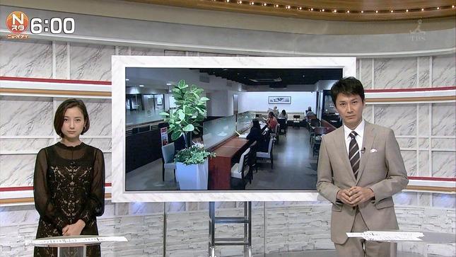 加藤シルビア Nスタ 07