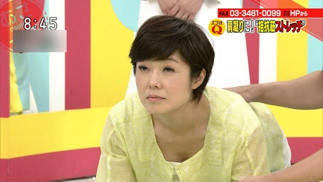 有働由美子 あさイチ 4