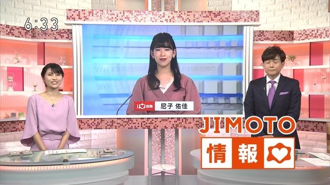 尼子佑佳 ほっとニュース北海道 1