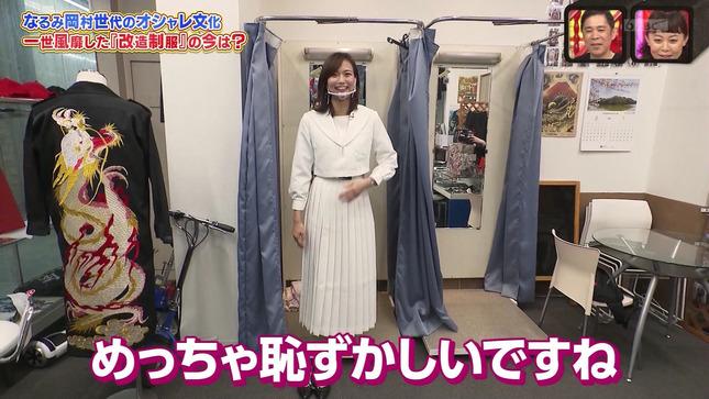 斎藤真美 過ぎるTV 13
