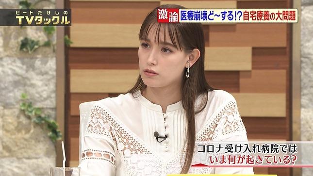 トラウデン直美 TVタックル カウズ東京上陸! 3
