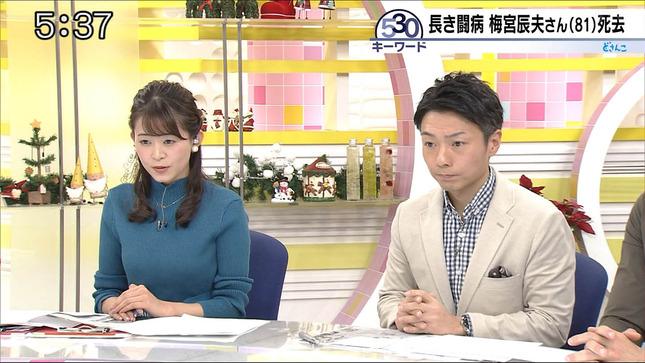 大家彩香 1×8いこうよ! どさんこワイド!!朝! 12
