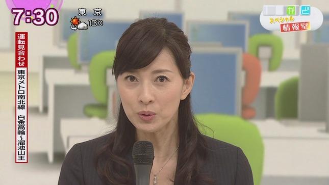 小郷知子 おはよう日本 第68回NHK紅白歌合戦 7