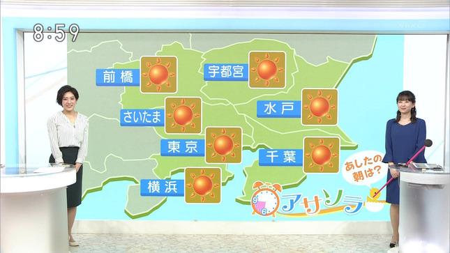 上原光紀 NHKニュース7 首都圏ニュース845 10