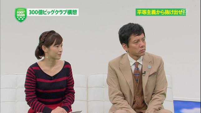 杉崎美香 FOOT×BRAIN 世界ナゼそこに?日本人 10