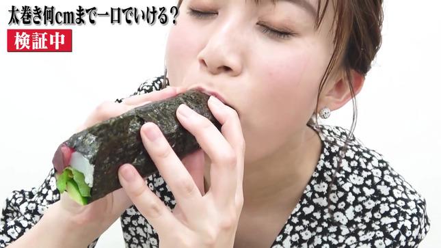 山本雪乃アナ、試してみた!! 5