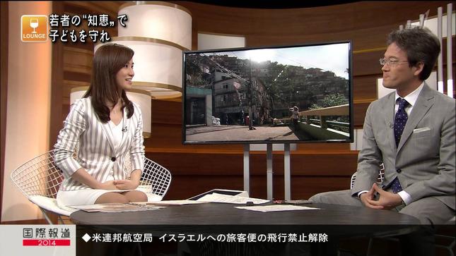 黒木奈々 国際報道2014 17