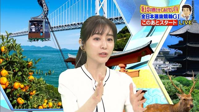 田中みな実 坂上忍の勝たせてあげたいTV モンダイな条文 8