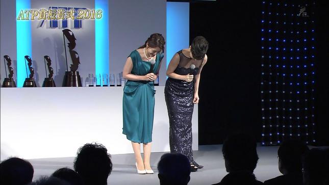 小熊美香 與芝由三栄 ATP賞授賞式2016 9