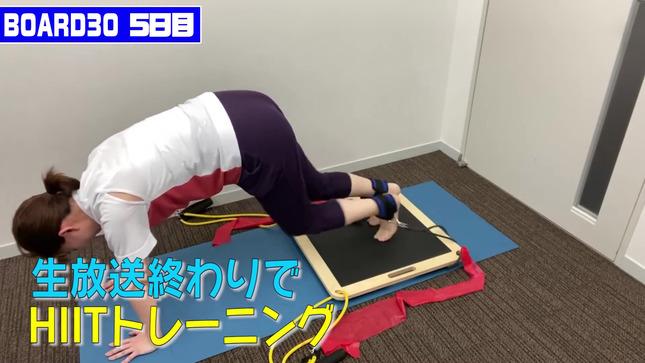 山本雪乃アナvs三谷紬アナ 禁断ダイエット対決!! 23