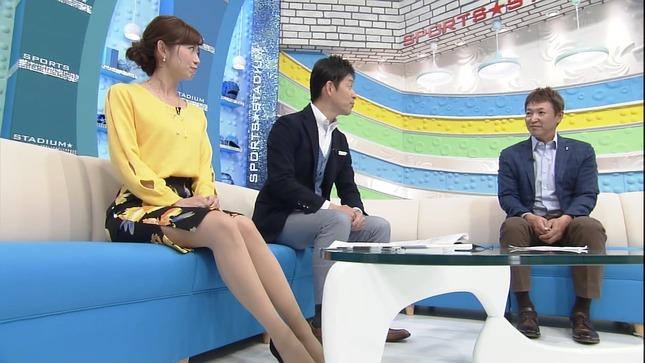 平山雅 スポーツスタジアム☆魂 4