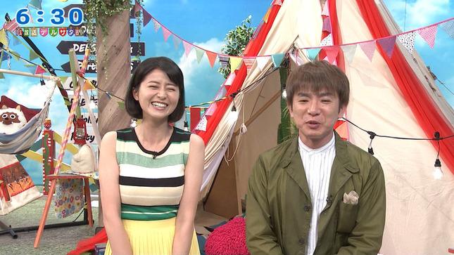 鈴木ちなみ デルサタ 3