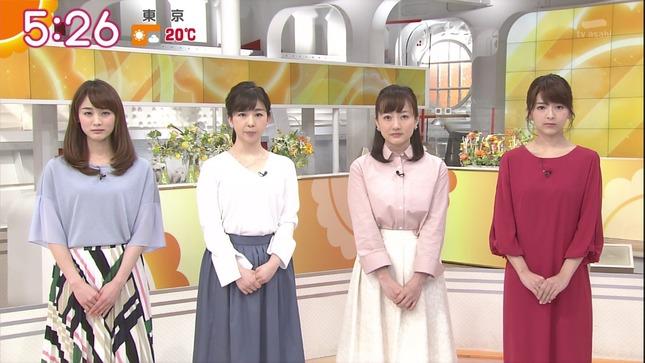 新井恵理那 グッド!モーニング 松尾由美子 14