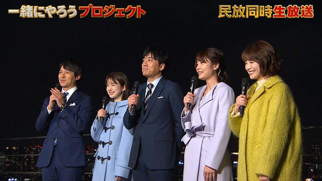 弘中綾香 宮司愛海 竹﨑由佳 一緒にやろう2020大発表SP 2