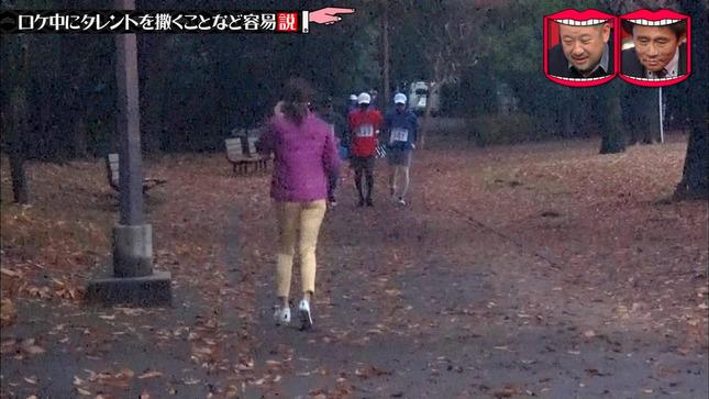 宇賀神メグ 良原安美 田村真子 水曜日のダウンタウン 16