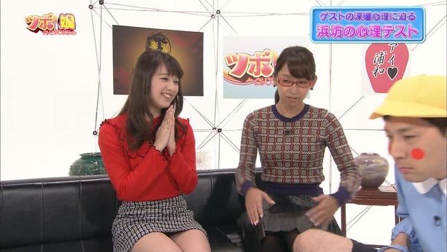 出水麻衣 ツボ娘 池田ショコラ 03