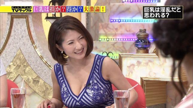 古瀬絵理 ビートたけしのTVタックル 09