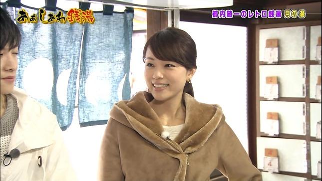 本田朋子 スタイルプラス あぁしあわ銭湯 13