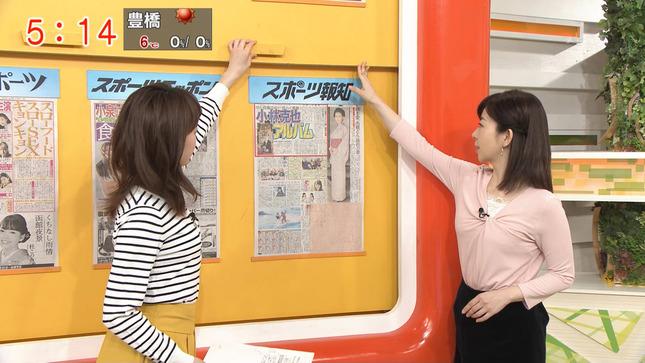新井恵理那 グッド!モーニング 松尾由美子 1