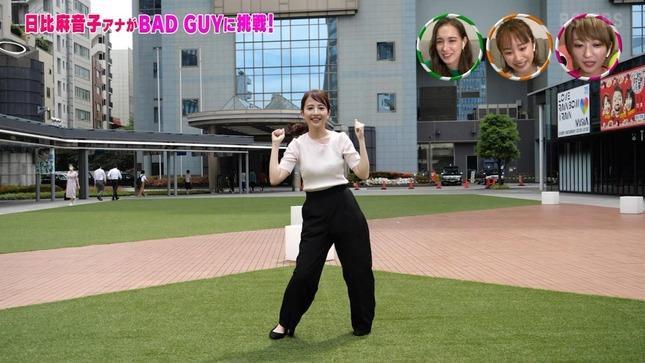 日比麻音子 スイモクチャンネル 今夜のTBS 6