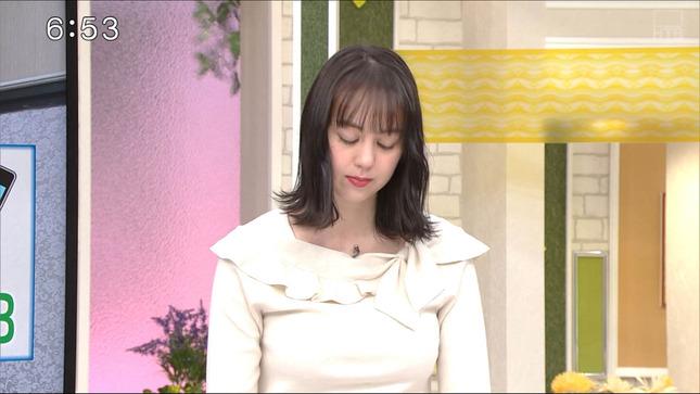 土屋まり イチオシ!! 13