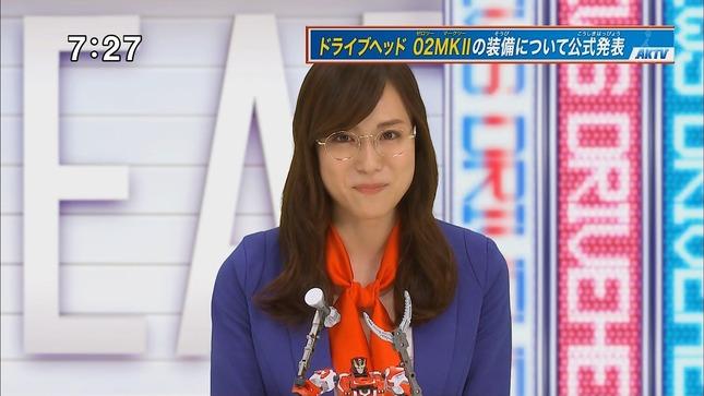笹川友里 トミカハイパーレスキュー 王様のブランチ 8