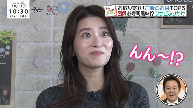 郡司恭子 ミヤネ屋 NNNニュース バゲット 6