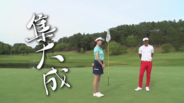 増田紗織 ABCスポーツチャンネル 18