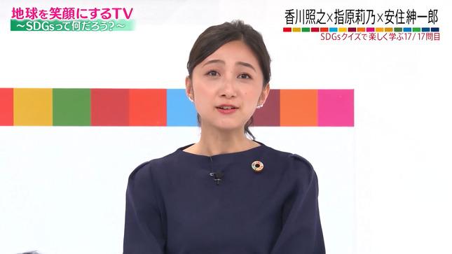地球を笑顔にするTV 日比麻音子 宇賀神メグ 田村真子 17