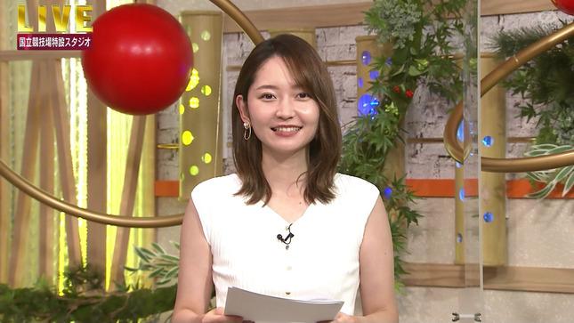 竹﨑由佳 東京2020オリンピック ウォッチャー FOOT×BRAIN 1