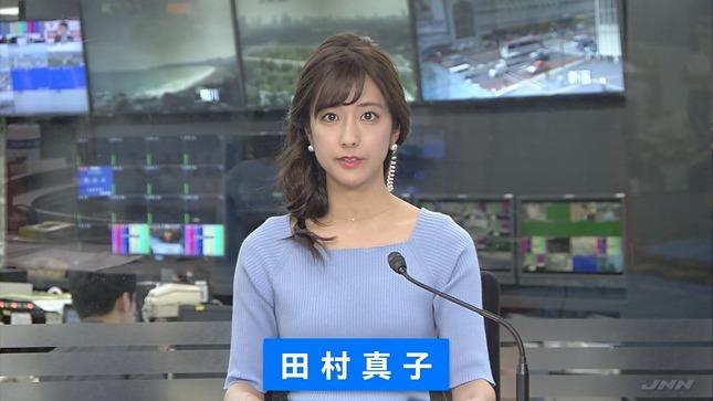 田村真子 ひるおび! ゴゴスマ JNNニュース 8