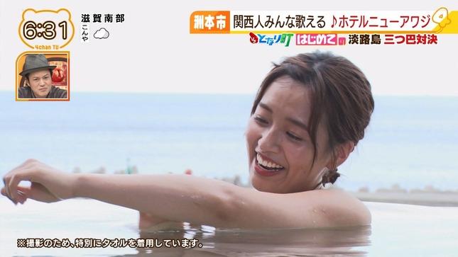 山崎香佳 よんチャンTV 10