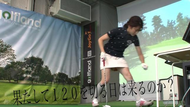 田中萌アナが120を切るまでの物語 24