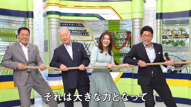 弘中綾香 宮司愛海 竹﨑由佳 一緒にやろう2020大発表SP 13