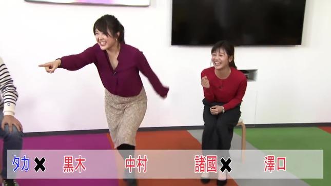 諸國沙代子アナ テレビ未公開映像で胸チラ・谷間チラ!!