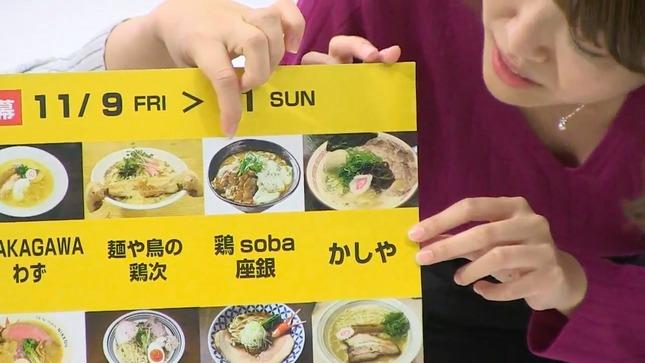 黒木千晶 読売テレビアナウンサートークライブ 3