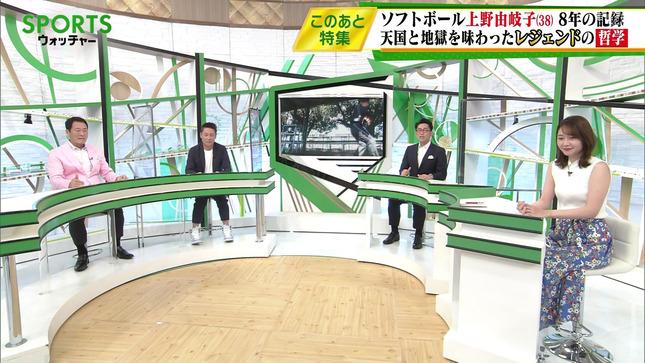竹﨑由佳 SPORTSウォッチャー FOOT×BRAIN 7