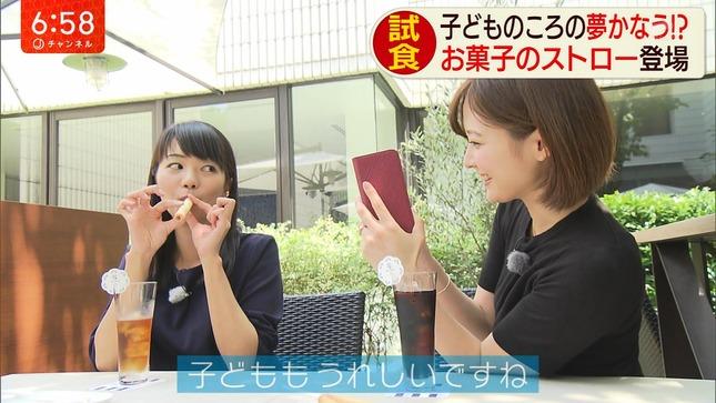 久冨慶子 紀真耶 スーパーJチャンネル 13